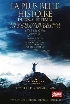 les 10 commandements affiche